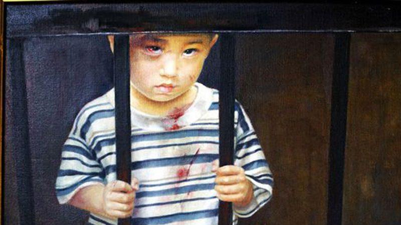 渴望藍天的孩子們(二) 記被中共迫害的苦難孩童