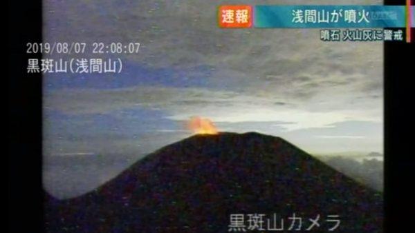 日本淺間山火山噴發 遊輕井澤須留意「降灰預報」