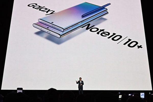 三星Galaxy Note 10系列正式亮相 推5G版