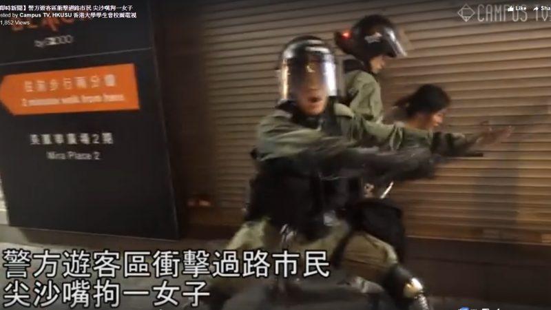 港警濫捕:撲過路少女再施性暴力 13歲女生返校也被拘