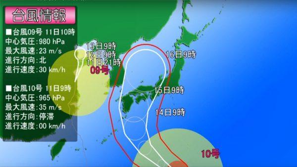 具危险三要素 台风柯罗莎15日恐袭日
