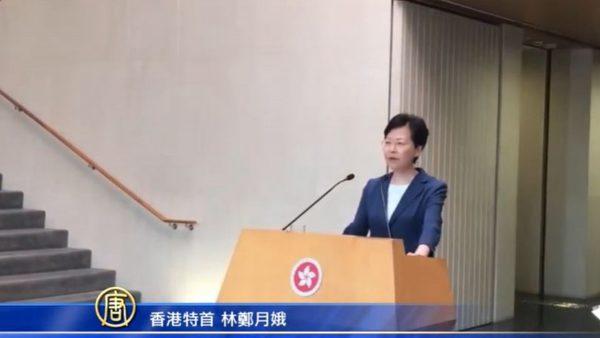 林鄭「不正」惹眾怒 記者高喊:你什麼時候會死?(視頻)