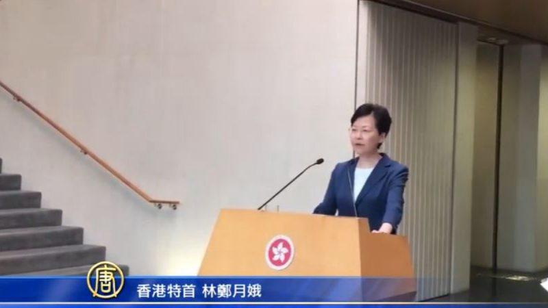 """林郑""""不正""""惹众怒 记者高喊:你什么时候会死?(视频)"""