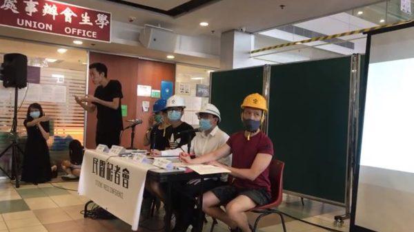"""[直播回放]8月15日第四次民间记者会:""""官警黑乱港祸经济"""""""