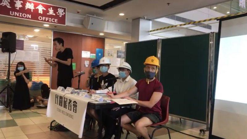 [直播回放]8月15日第四次民間記者會:「官警黑亂港禍經濟」