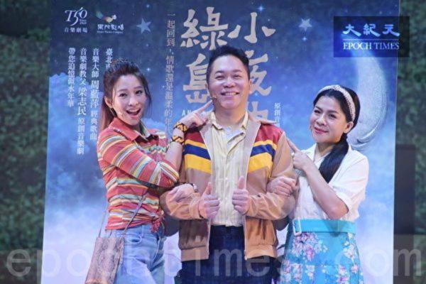 袁咏琳首演舞台剧 家人包150张票捧场