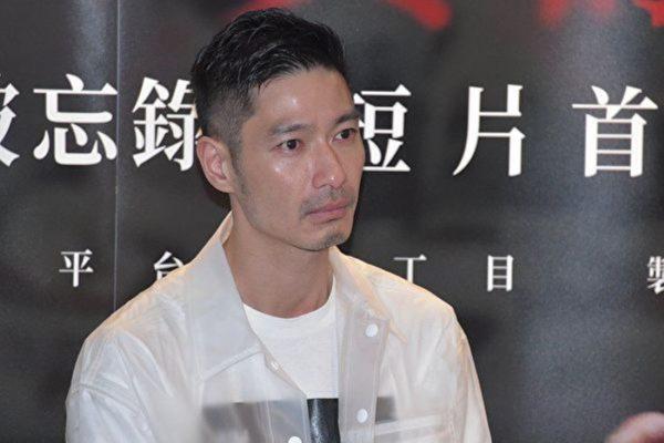 響應8·16提款日 王宗堯IG晒錢揶揄林鄭化妝師