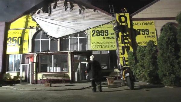 乌克兰黑海港口酒店大火 至少8死10伤