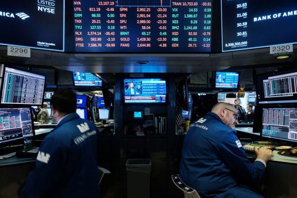 市場靜候鮑威爾演說 美聯儲官員已「放鷹」