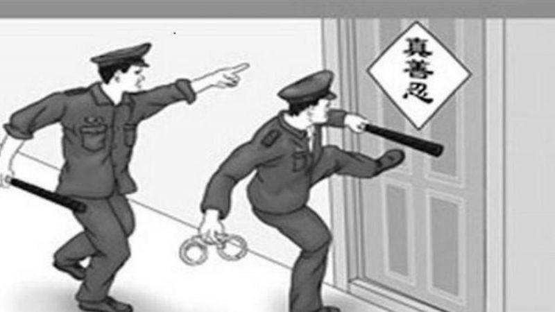 好老师丁国晨遭绑架 学生哭问何时归