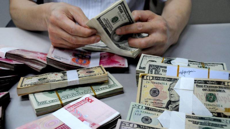 人民币兑美元创11年半新低 或下试7.1