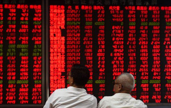 中國的股票突然退市 投資者的錢會怎麼樣?