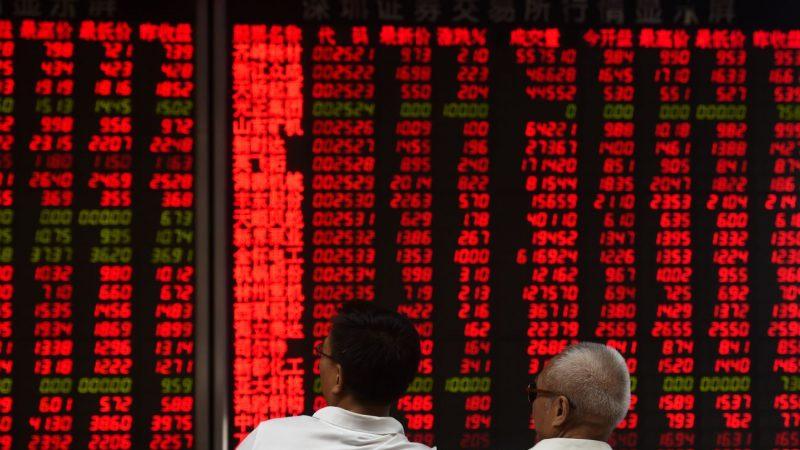 中国的股票突然退市 投资者的钱会怎么样?