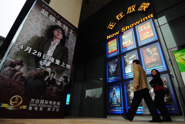 大陸電影業仍處寒冬 萬達電影淨利降超六成