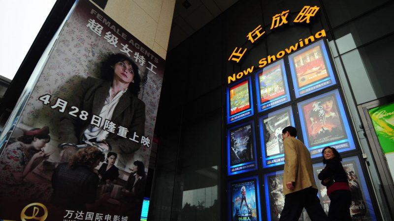 大陆电影业仍处寒冬 万达电影净利降超六成