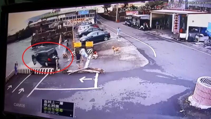 休旅车垦丁失控冲入海 一家9口惊险获救(视频)