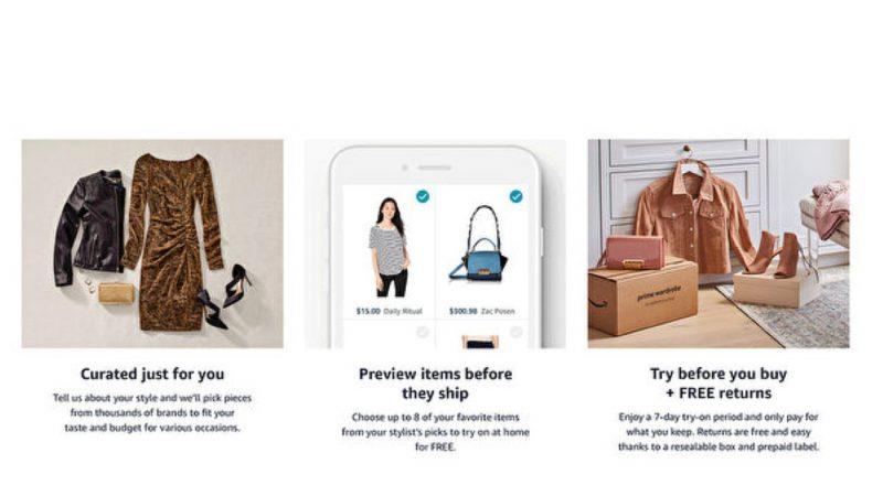 亞馬遜推出時尚服務套餐 每月發送精選服裝盒
