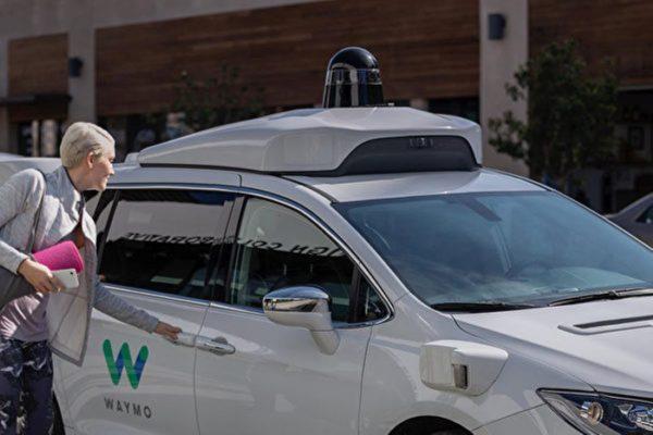Waymo將分享部分自駕車數據 開始做雨季測試