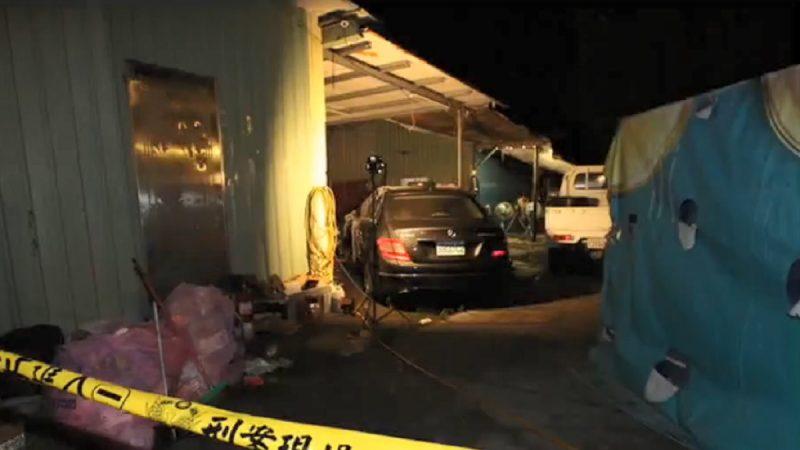 新北三峡修车厂枪击案 男中3枪警追缉2嫌