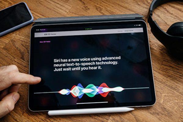 蘋果將暫停承包商分析Siri錄音