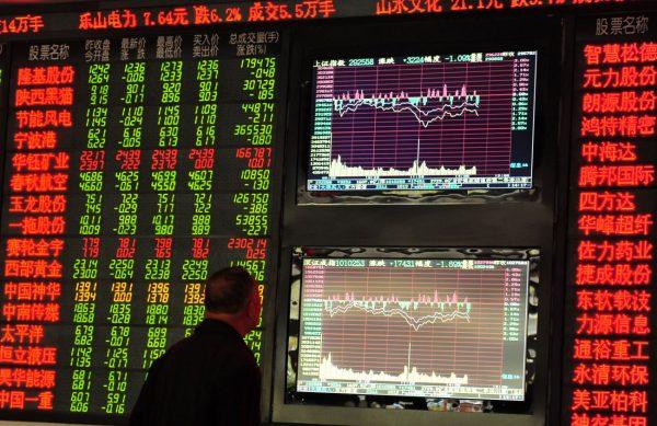 被中國股市套牢的人和賭徒有什麼區別?