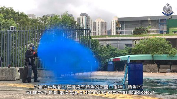 港警要噴顏色水 識別「反送中」示威者