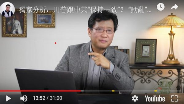 """【江峰时刻】独家分析: 川普跟中共""""保持一致""""?"""