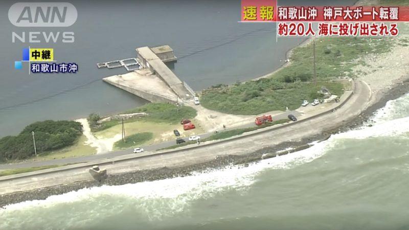 范斯高直扑九州 210航班取消 和歌山沉船20多人坠海