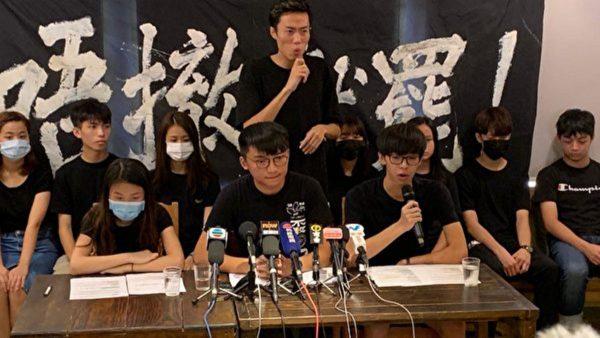 香港九成受访学生支持罢课 拟每周一罢课