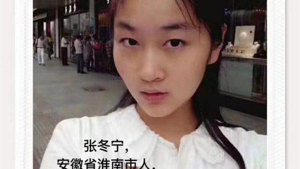 猪年画猪也有罪?安徽22岁才女被抓引热议