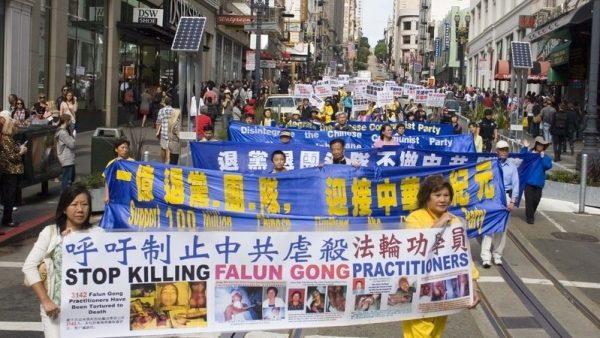 吉林大安市法轮功学员张丽香 在迫害中离世
