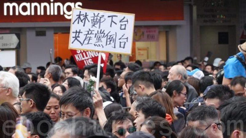 反送中怒火延烧大陆 网民翻墙声援香港