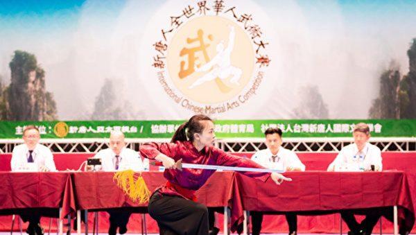 新唐人武术大赛在即 评委谈传统武术内涵