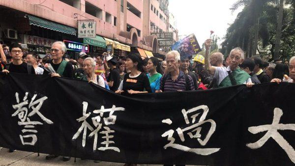 """香港8.3游行老人冲在前:为年轻人""""挡子弹"""""""