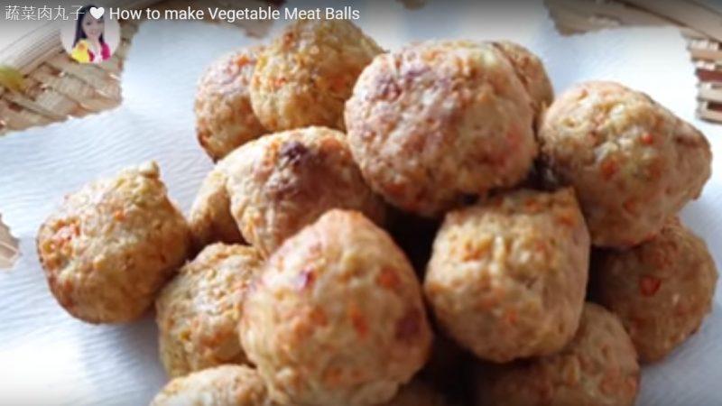 蔬菜肉丸子 健康營養(視頻)