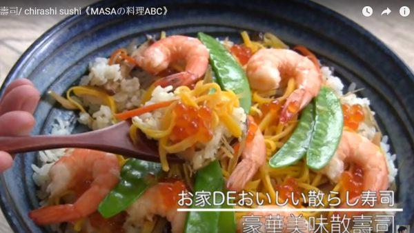 豪華美味散壽司 日本傳統料理(視頻)