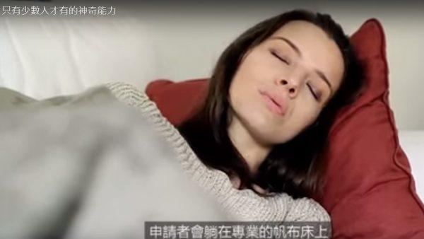 躺著也能賺2萬美元(視頻)