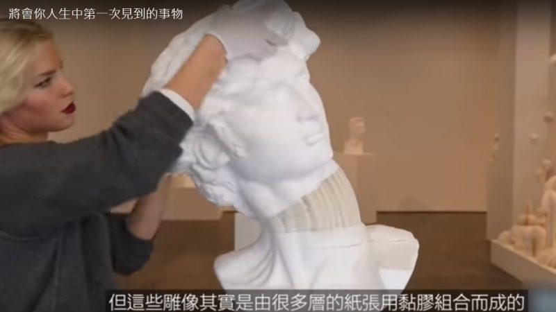 纸张雕像、面包教堂 天天上演的新奇事件(视频)