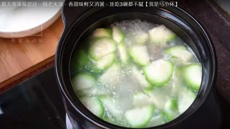 大骨干贝丝瓜汤 香甜美味(视频)