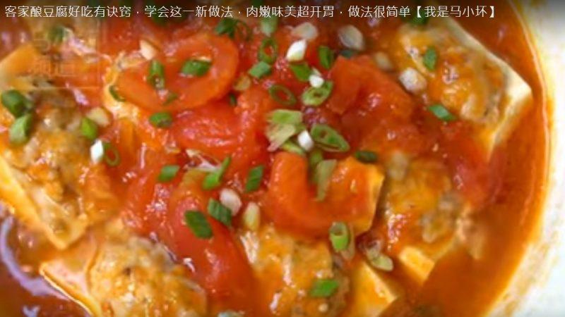 客家酿豆腐 肉嫩味美超开胃(视频)
