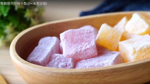 电锅做水果凉糕 现榨新鲜果汁超美味(视频)