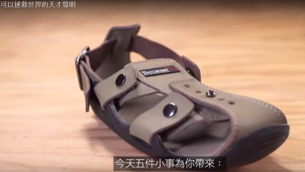拯救世界的天才发明 会长大的鞋(视频)