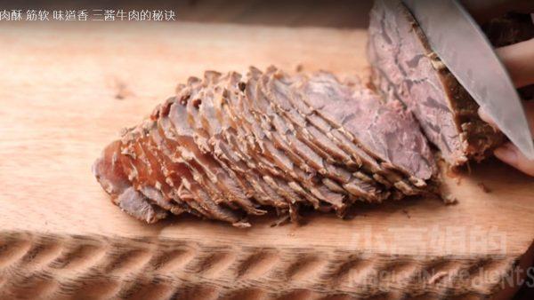 自製醬牛肉 回味無窮的秘訣(視頻)