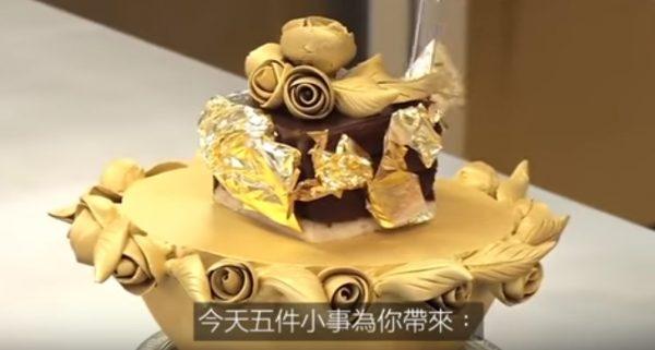 極度昂貴的食物 三萬多美元的巧克力布丁(視頻)