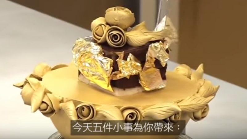 极度昂贵的食物 三万多美元的巧克力布丁(视频)