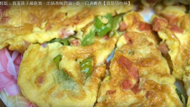 尖椒午餐肉煎鸡蛋 香味四溢(视频)