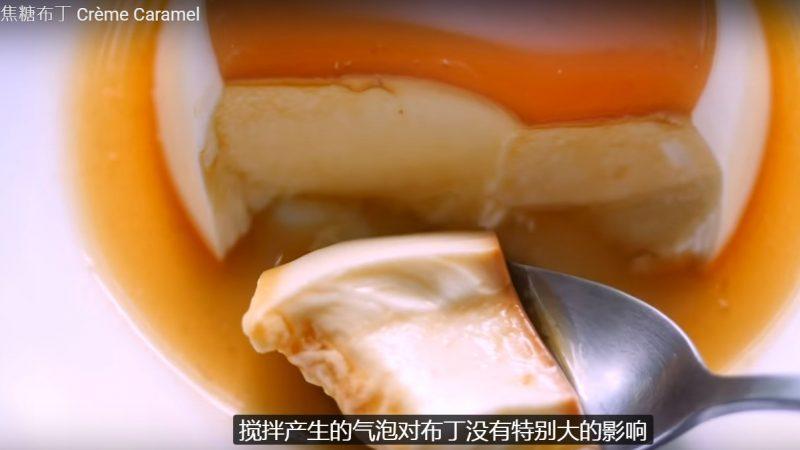 焦糖布丁 鮮嫩美味的做法(視頻)
