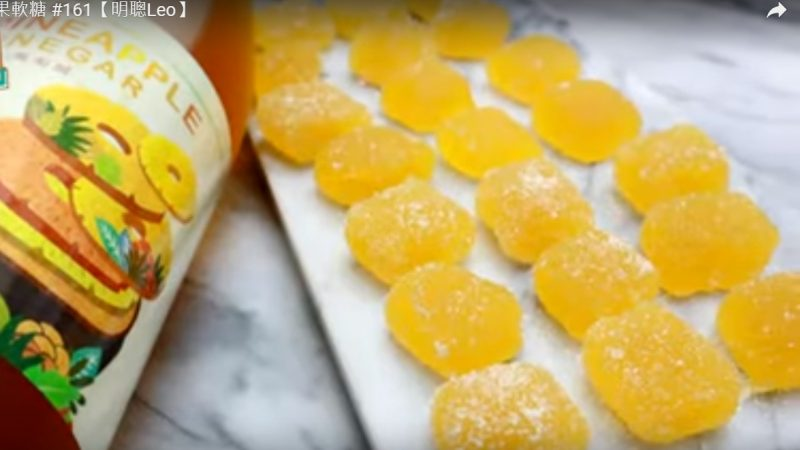 凤梨法式鲜果软糖 美味就是这么简单(视频)
