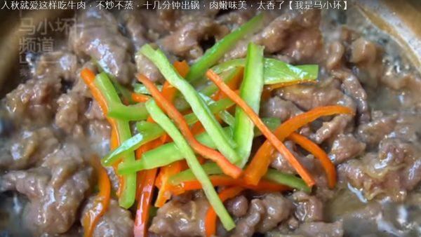 沙茶牛肉煲 不炒不蒸 肉嫩鮮美(視頻)