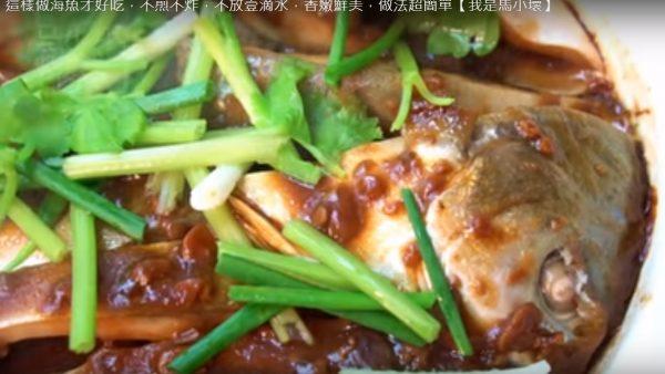 沙锅金鲳海鱼 把材料全部放进锅里就完成(视频)
